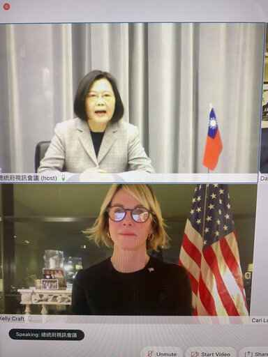 In this image made from a video screen shows Taiwan's President Tsai Ing-wen, top, and U.S. Ambassador to the United Nations Kelly Craft meeting virtually on Wednesday night, Jan. 13, 2021. Craft's trip to Taiwan was canceled but Craft told Tsai:
