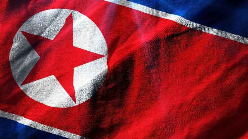 Americans Will Need Special Passport for NKorea Travel