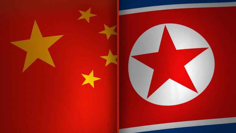 China Closes Business with North Korea