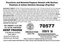 Minnesota Frozen Food Company Recalls Pork, Chicken Products