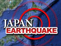 Tsunami warning issued in Japan